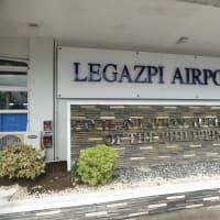 2019、2020年末年始 フィリピン・ビコル地方旅行(3日目-4)LEGAZPI AIRPORT到着