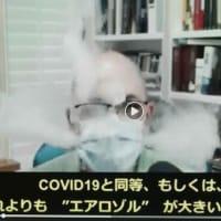 マスクは意味がない=実験結果。8割の医師が、マスクは不要かつ有害と答えました。