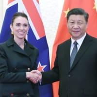 NZ首相の裏の顔