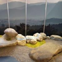 枯山水に新幹線?「日本庭園の美」楽しんで 京都駅ビルで催し