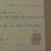 スペシャルニーズ活動報告 11/20