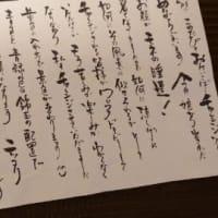 行松旭松堂さんのおけいこばこでモネの睡蓮