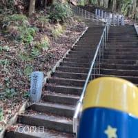 日本一の石段 ~登り口の橋から~