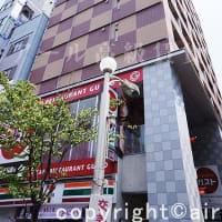 プレミアステージ三田慶大前|港区芝に建つペット可高級デザイナーズマンション!