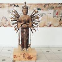 2020年11月関西旅行:国宝粉河寺縁起と粉河寺の歴史(和歌山県博)+粉河寺