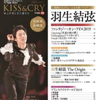 KISS & CRY 2018-2019シーズン総括~