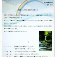 ♪ 虹と涼しげな文書で「お知らせ」を・・・(*^^)v  ♪ 。。