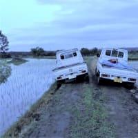 軽トラックがハマった。