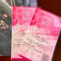 💖🌙冴月瑠那さん💕宝塚㊗️初観覧❣️🤩👏🏻