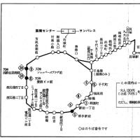 く・ふ・う(66)