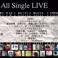 今日(8/22)はUNIONFIELDで「Mr.Children All singles live」・2曲歌うよ!カヴァーライブ!