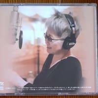 new album「CHAKA JAZZ ~ hush-a-bye」発売