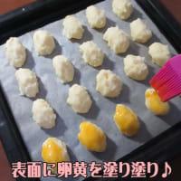 アポロ用コロッケ 実食動画編