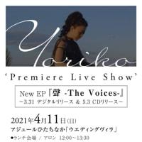 Premiere Live Show!