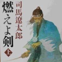 甲州街道を歩く ( 04:府中 )  2020.10.13