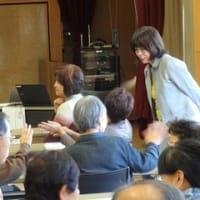 「家族の笑顔うまれる」美幌町男女共同参画講演終了