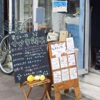 「小さな朝市」ご来店ありがとうございました。