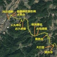 光市 楽しかった島田~岩田の史跡巡りウォーキング(3/4)