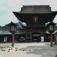 九州行脚の旅