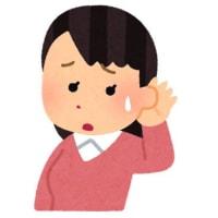 突発性難聴と鍼灸治療