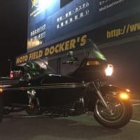 サイドカーの買取ならバイク査定ドットコムでしょ!(^^)!
