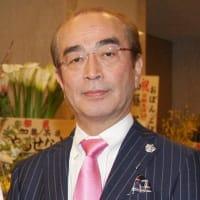 テレビ 番外編 『訃報:志村けんさん』