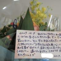 13日(土)、京都での講演で感激のサプライズ --- 朝鮮初級学校のオモニ会会長さんから花束をいただく。/// 「私たちには友人がいるのだ。この社会で希望を持って生きていくことができる」