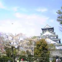 大阪城・春2
