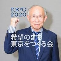 宇都宮健児、  2020年6月14日(日)新宿街頭演説全文