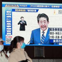 もしもクオモ知事が日本の首相だったなら…