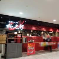 梅光軒@新さっぽろカテプリ店 「魚×2醤油ラーメン」