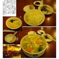 中華街の食事をまとめてみた その227 「大通り32」 揚州飯店別館「上海」② 今週は揚州飯店で「海老そば」。今度は別館。