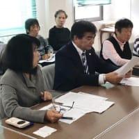 23日富田林土木事務所と話し合い