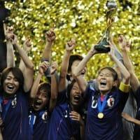 台風とラグビーワールドカップ