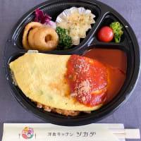 洋食キッチンツカダのお弁当