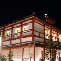 呉港と松山のランチと夜のラーメン