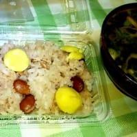 ご近所の和菓子屋さんの、季節限定「栗おこわ」・・・美味しくいただきました!
