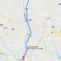 Enjoy LEVOTG Driving! 2019 秋 山形米沢合宿