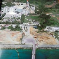 琉球セメント屋部工場の煤塵公害に反対する地域住民の運動の記録を入手 --- 桟橋設置により砂浜が流失との指摘も!