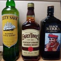 ウィスキーを3本購入