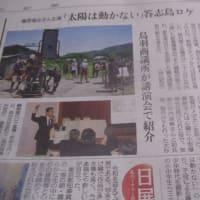 三重県のニュースから
