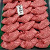 松阪牛内もも肉本体