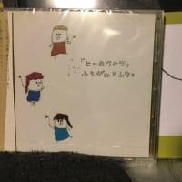 ふちがみとふなと ライブ!@シックスパインズサンドウィッチズ 2019.12.8