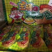 ちっちゃな駄菓子屋さん~その60~