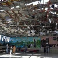 アフガニスタン首都の結婚式場で爆発、63人死亡