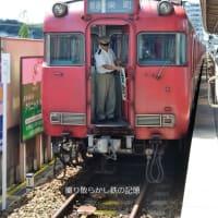 名鉄 尾張瀬戸(2012.8.19) ク6026 普通 栄町行き 行先表示板 掲出
