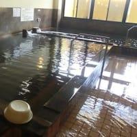 エルム温泉(五所川原市)