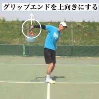 ■ボレー 身体の近いところで打つ片手バックボレーのコツ 〜才能がない人でも上達できるテニスブログ〜