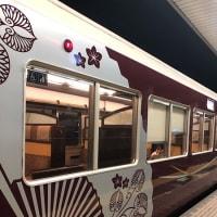 京トレインに乗って