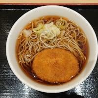 いろり庵きらく(藤沢駅)